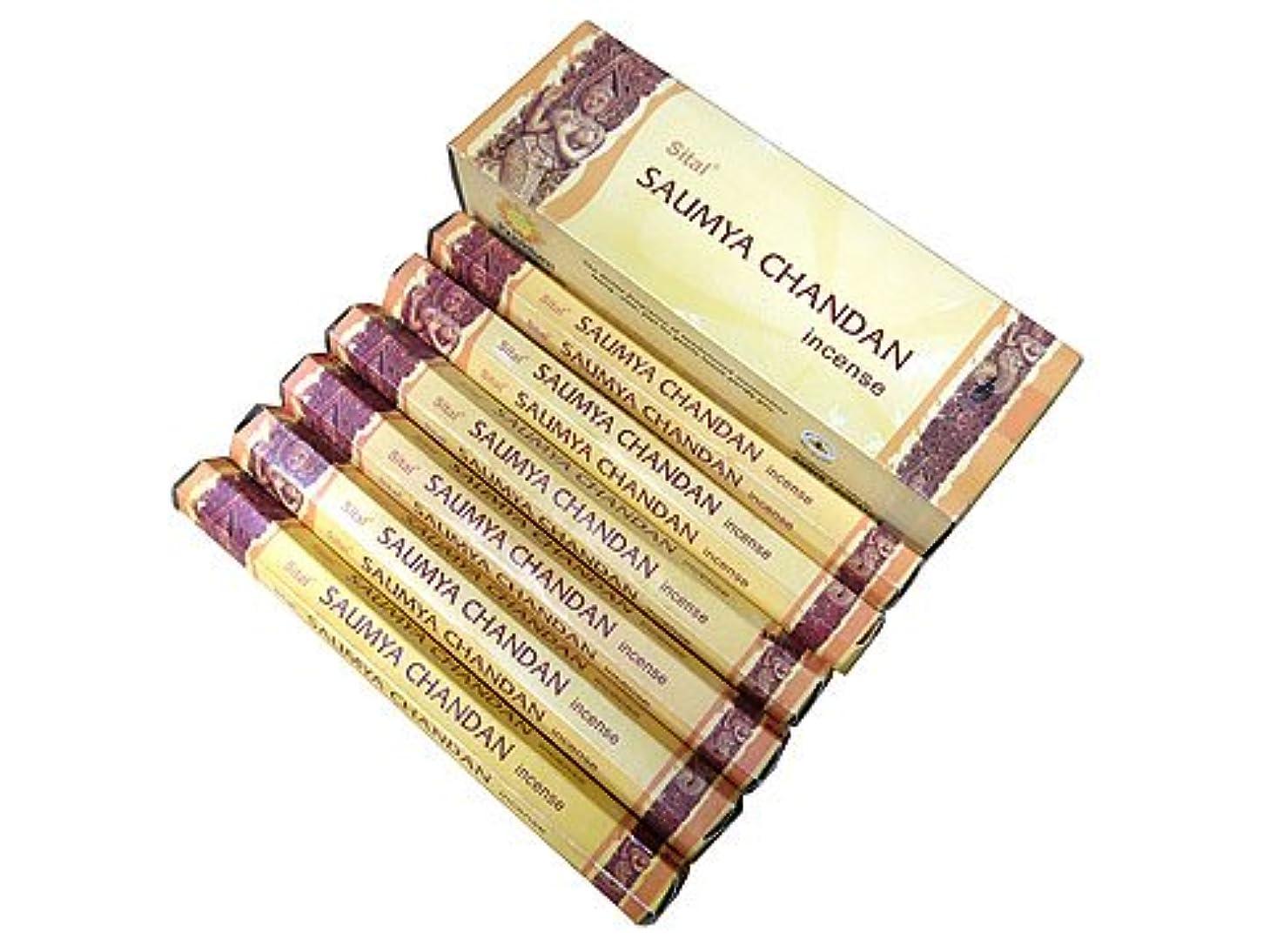 誇りに思う飛躍厳SITAL(シタル) シタル サウユマチャンダン香 スティック SAUMYA CHANDAN 6箱セット