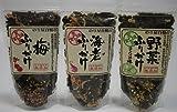 【通宝海苔】 【くまもんシール付】野菜 / 海老 / うめ / ふりかけ各1袋(合計3袋) メール便