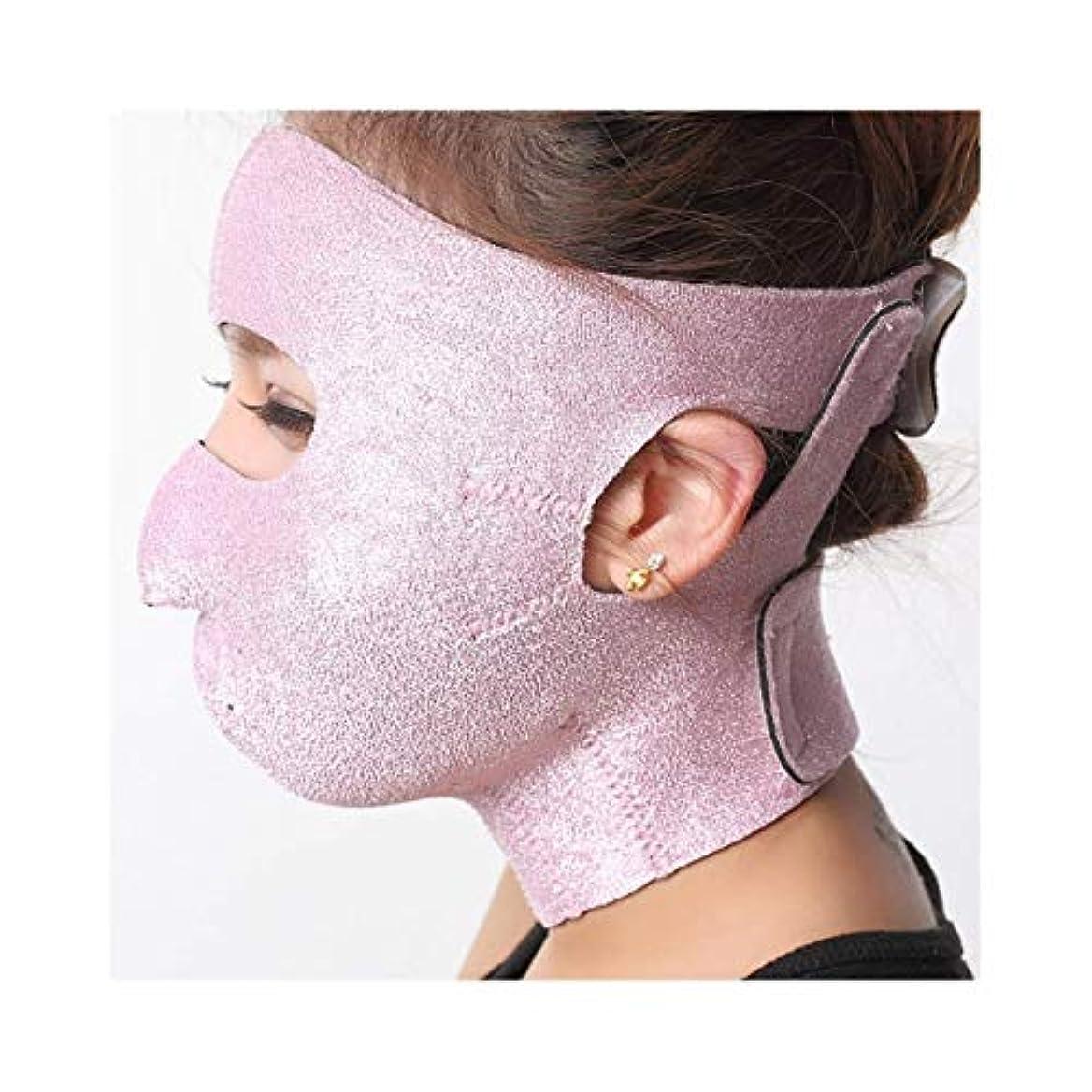 クルーハリケーンまともな引き締めフェイスマスク、小さなVフェイスアーティファクト睡眠リフティングマスク付き薄型フェイスバンデージマスク引き締めクリームフェイスリフトフェイスメロンフェイス楽器
