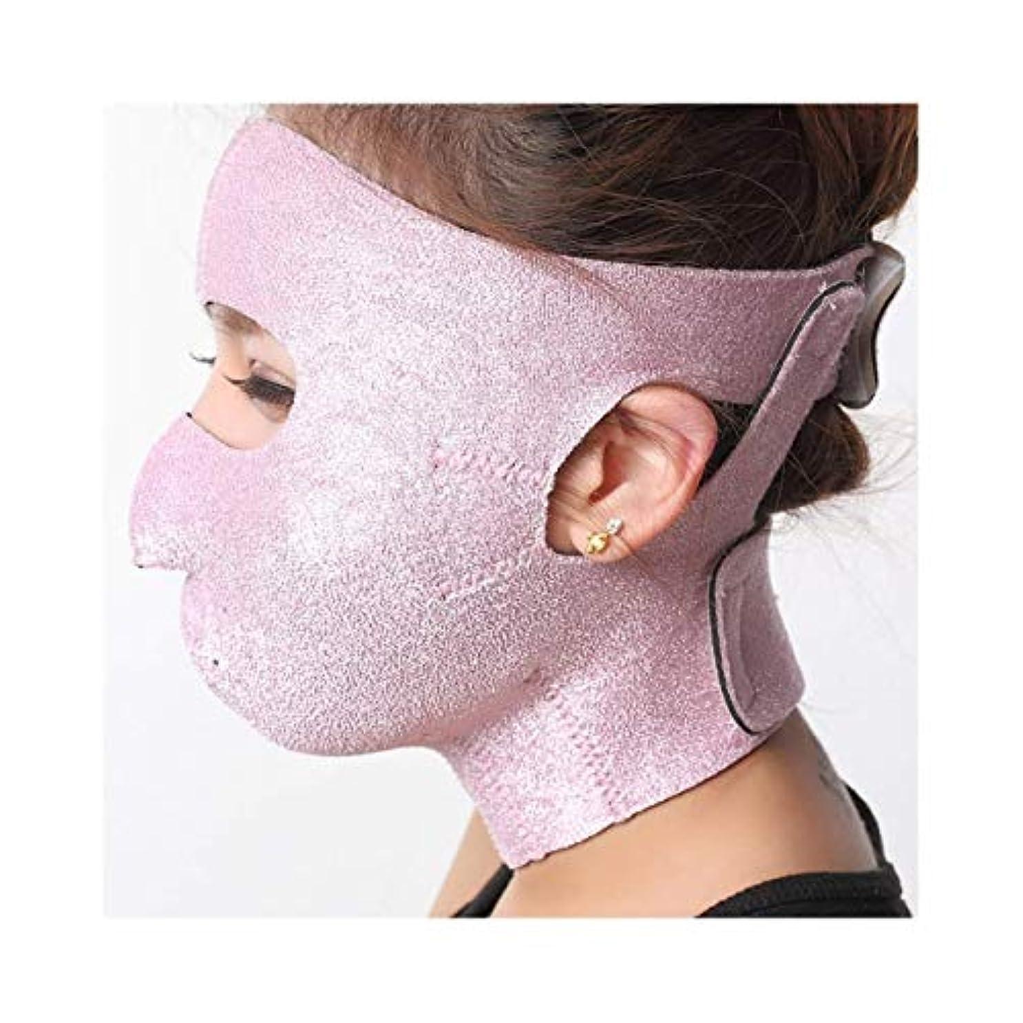 継続中能力改善する引き締めフェイスマスク、小さなV顔アーティファクト睡眠薄い顔包帯マスクWithリフティングマスクファーミングクリームフェイスリフトフェイスメロンフェイスインストゥルメント