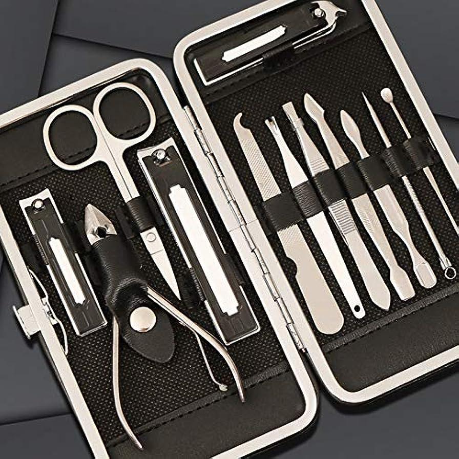 最もくさび下位新しい工場直接爪はさみ12セットのステンレス鋼の爪切りマニキュアツールセット爪切り卸売