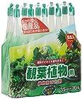 ヨーキ産業 観葉植物用活力剤 35ml×10Pが激安特価!