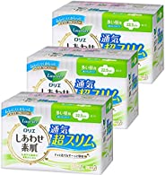 Bulk Purchase: Laurier Happy Bare Skin Ultra Slim For Heavy Days, With Wings, 8.9 inches (22.5 cm), Pack of 20