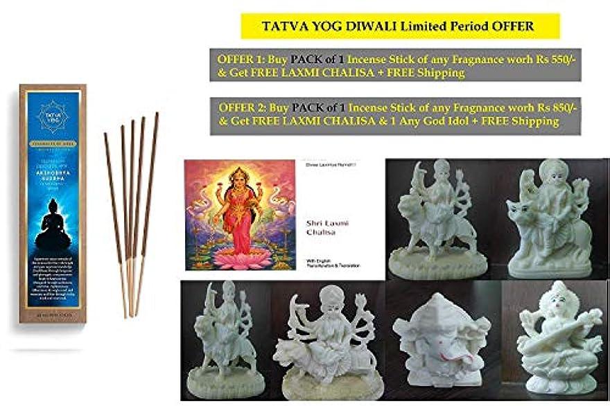 入植者等々手荷物Yog Akshobhya Buddha Incense Stick (30 Sticks in Each Pack)
