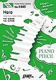 ピアノピースPP1445 Here / JUNNA  (ピアノソロ・ピアノ&ヴォーカル)~TVアニメ「魔法使いの嫁」オープニングテーマ