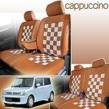 スズキ アルトラパンHE22系専用シートカバー  Cappuccino