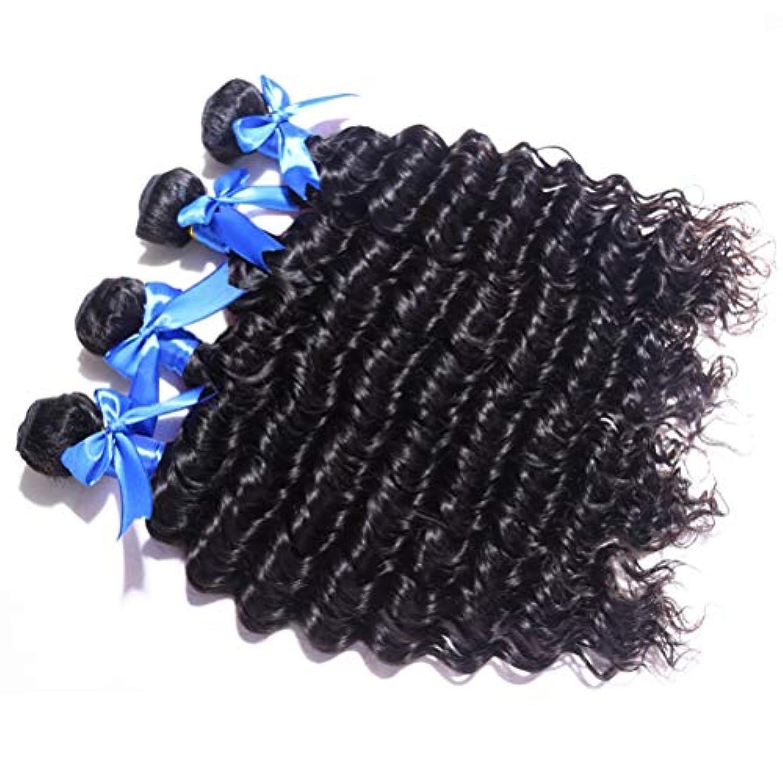 出口ゴミ箱り女性150%密度の髪を編むブラジルの変態カーリーヘアバンドルブラジルの髪1バンドルブラジル人毛