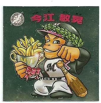 ビックリマン プロ野球チョコ BMプロ野球2006シール 2-パ 今江 敏晃
