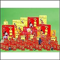 キャラクター福袋プレゼント抽選会(50名様用)  7600