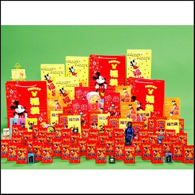 キャラクター福袋プレゼント抽選会(100名様用)  7601