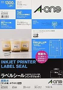 エーワン ラベルシール インクジェット 超耐水 マット紙 65面 20枚 62265