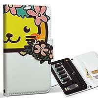 スマコレ ploom TECH プルームテック 専用 レザーケース 手帳型 タバコ ケース カバー 合皮 ケース カバー 収納 プルームケース デザイン 革 動物 フラワー 009888