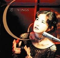 Tsuki-Wings by Miyuki Nakajima (2008-11-05)