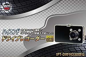 ITPROTECH IPT-DRFHD300FG ドライブレコーダー 3型液晶/視野角175度/赤外線LED4個搭載/300万画素