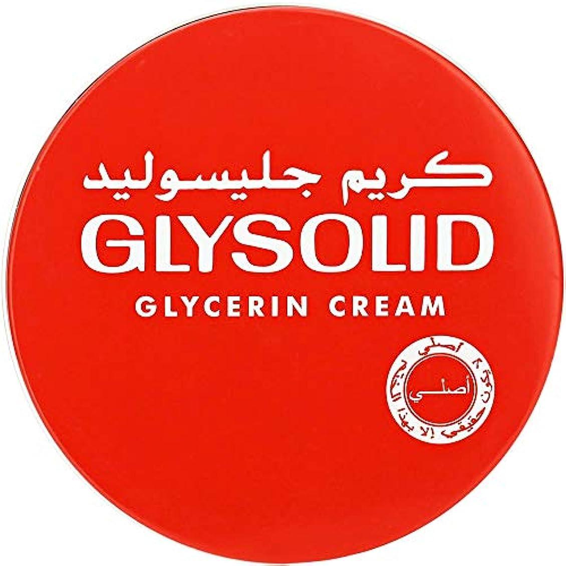 区部分的に鋼Glysolid Cream Face Moisturizers For Dry Skin Hands Feet Elbow Body Softening With Glycerin Keeping Your Skin...