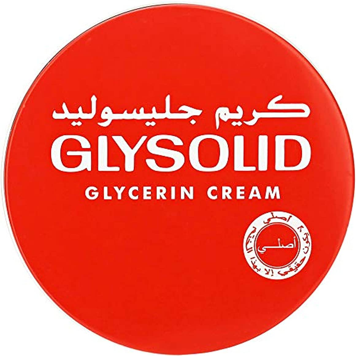 Glysolid Cream Face Moisturizers For Dry Skin Hands Feet Elbow Body Softening With Glycerin Keeping Your Skin...