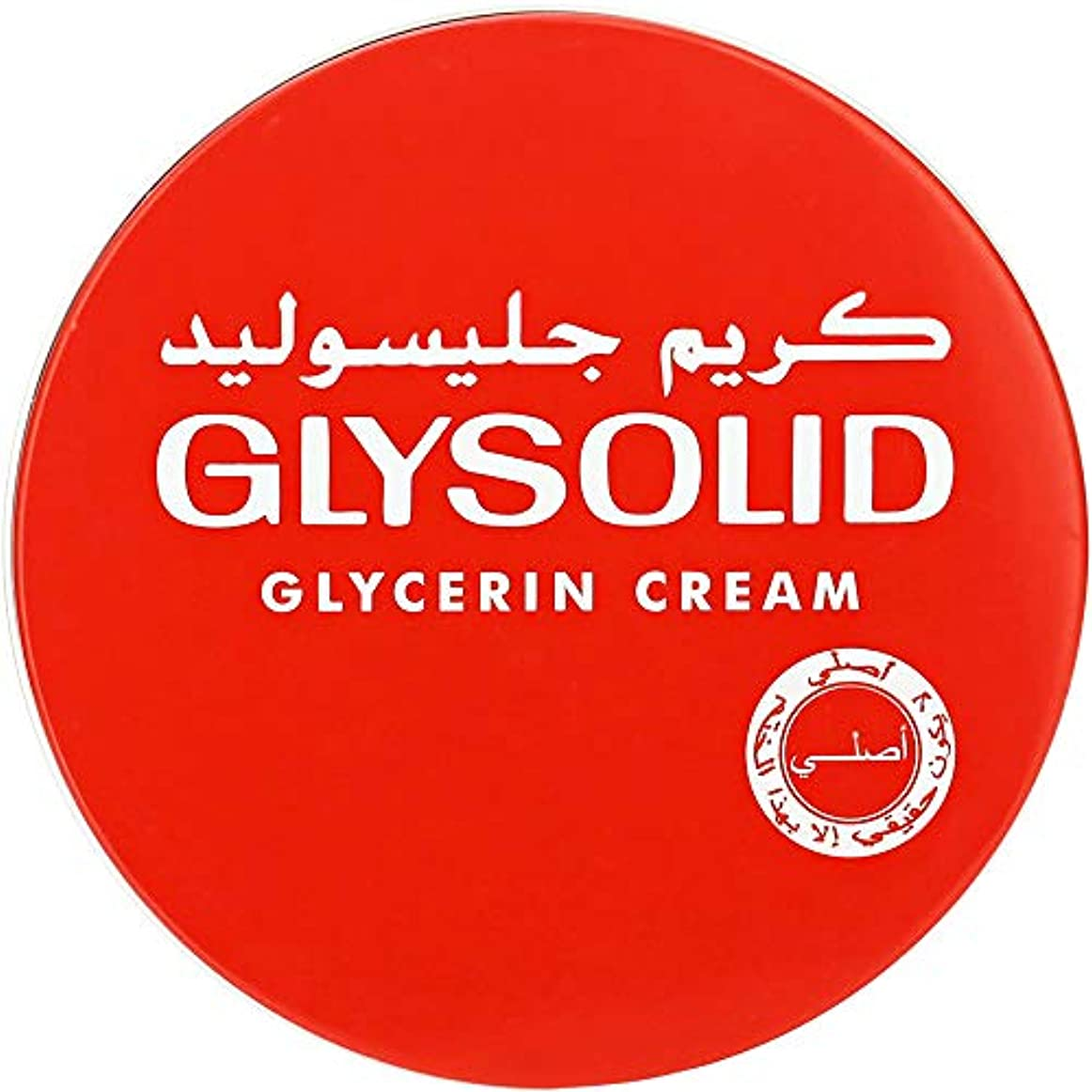 科学的昼間退屈なGlysolid Cream Face Moisturizers For Dry Skin Hands Feet Elbow Body Softening With Glycerin Keeping Your Skin...