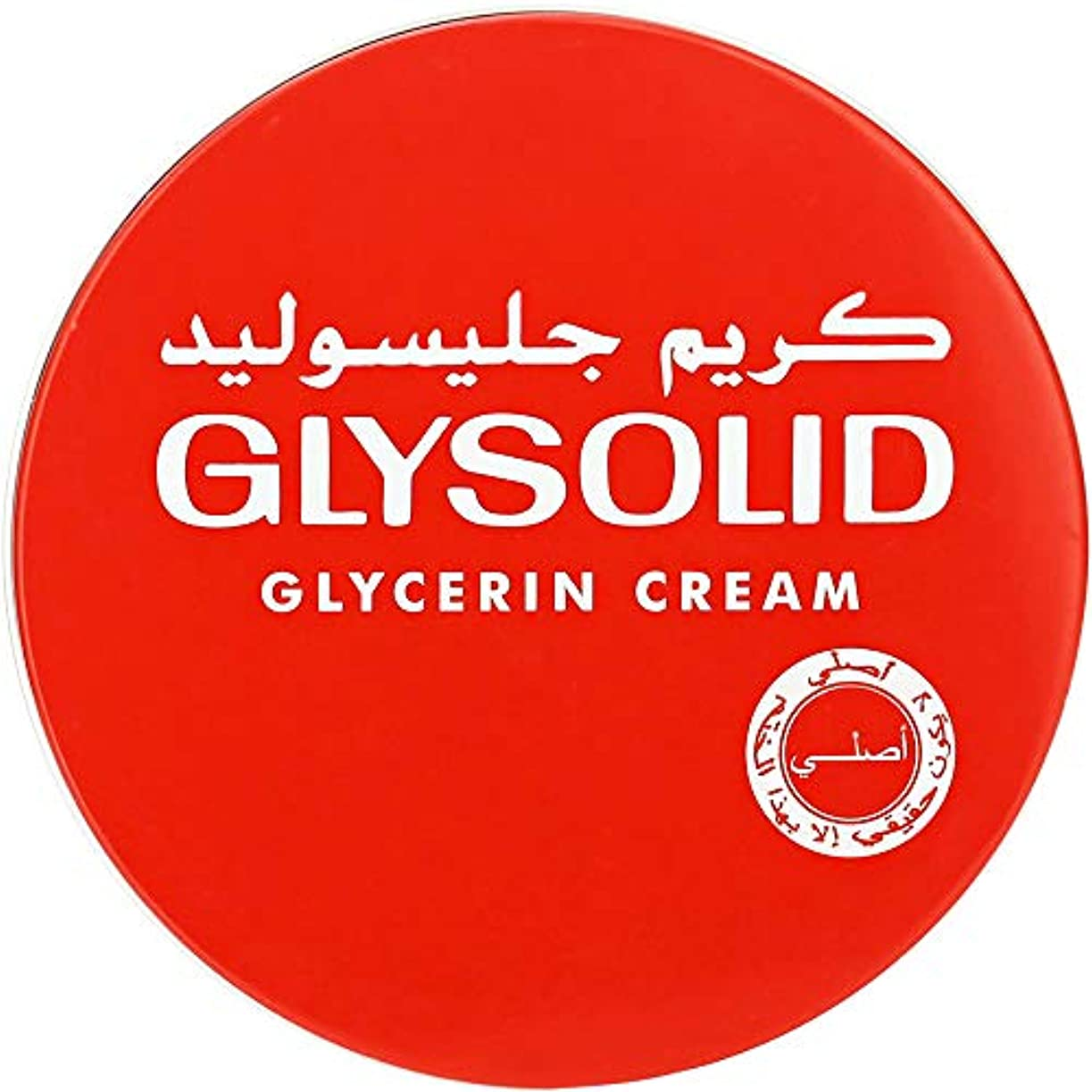 スティーブンソン開業医オークランドGlysolid Cream Face Moisturizers For Dry Skin Hands Feet Elbow Body Softening With Glycerin Keeping Your Skin Soft Healthy And Smooth (250 ml)