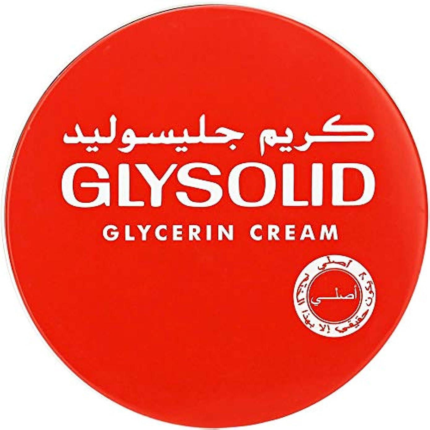 集中的な保育園サーキュレーションGlysolid Cream Face Moisturizers For Dry Skin Hands Feet Elbow Body Softening With Glycerin Keeping Your Skin Soft Healthy And Smooth (80 ml)