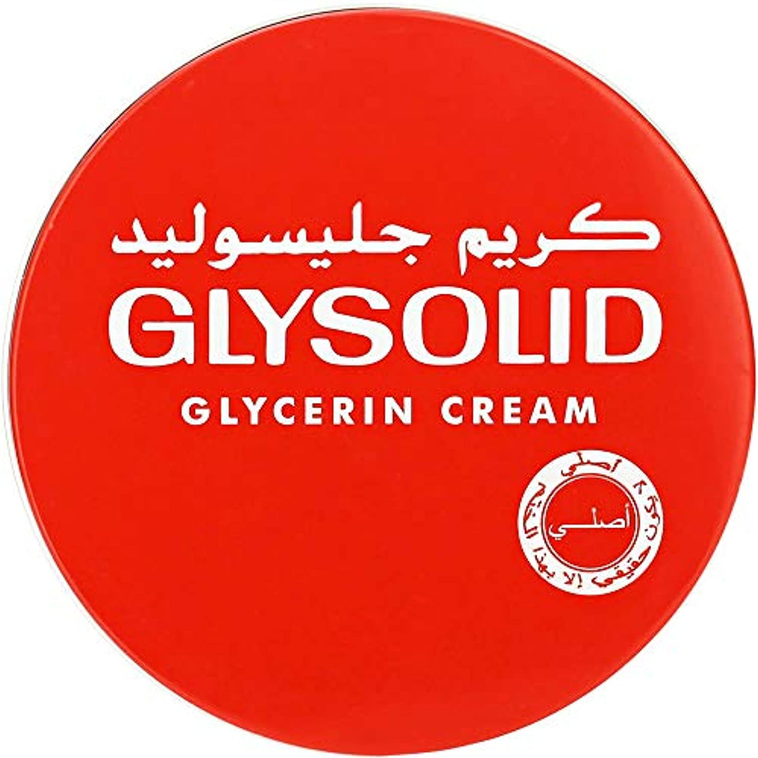 畝間満足させるコンパスGlysolid Cream Face Moisturizers For Dry Skin Hands Feet Elbow Body Softening With Glycerin Keeping Your Skin...