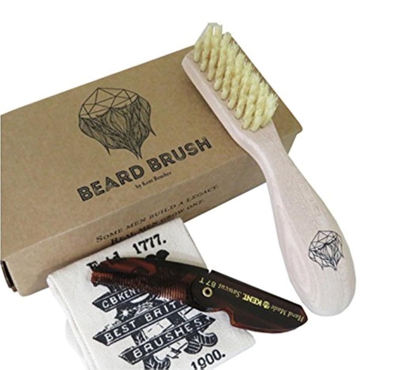 隣接する悪夢やさしいGB KENT メンズ Beard Brush (ビアードブラシ) ひげ用 ブラシ BRD1