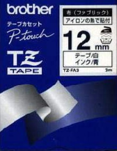 BROTHER TZ-FA53 布青テープ/青文字 12mm