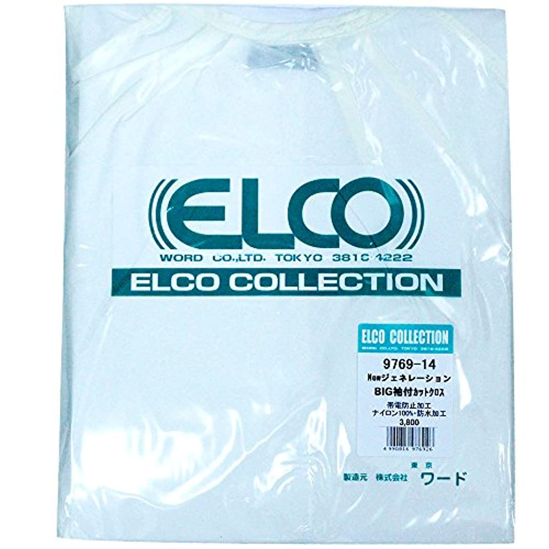 もっと氷何エルコ ニュージェネレーションBIG袖付クロス オフホワイト