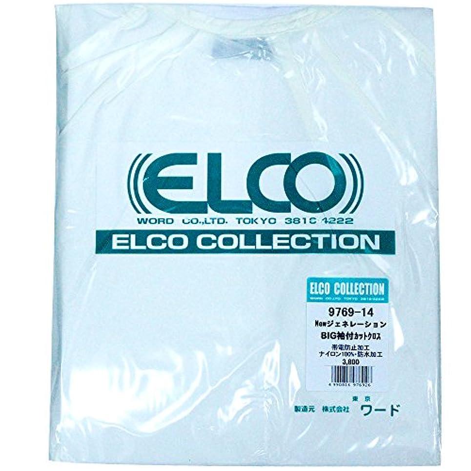 チーム分散巨人エルコ ニュージェネレーションBIG袖付クロス オフホワイト