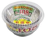 アルミケース お徳用 9号 108枚入