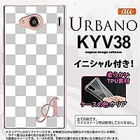 KYV38 スマホケース URBANO V03 ケース アルバーノ ブイゼロサン イニシャル スクエア 白×グレー nk-kyv38-tp134ini S