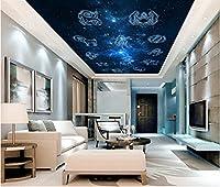 Mbwlkj 3Dの写真の壁紙ブルースカイホテルのカフェバー Ktv 壁紙天井の壁画 12 星座の壁紙の壁画がある。-400Cmx280Cm