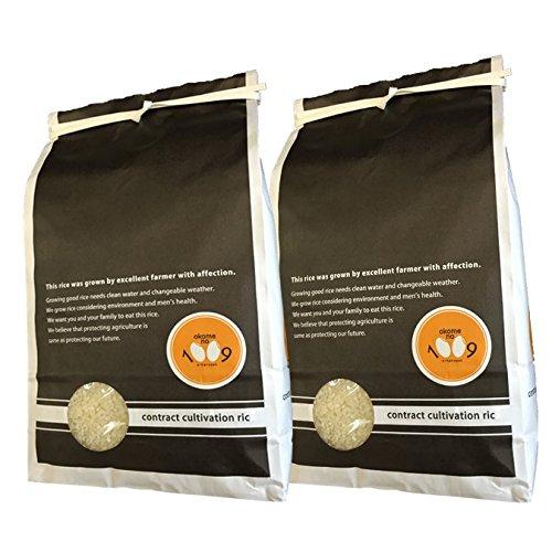 新米 食べ比べ 白米 10kg (5kg×2) 滋賀県近江八幡産 キヌヒカリ コシヒカリ 令和1年産 令和元年産 内野営農組合 環境こだわり米(減農薬) 送料無料