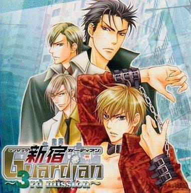新宿Guardian ~3rd mission~ /