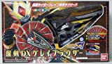 仮面ライダーブレイド トイザらス限定 醒剣DXグレイブラウザー [おもちゃ&ホビー]