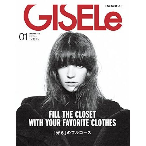 GISELe(ジゼル) 2018年 01 月号 [雑誌]