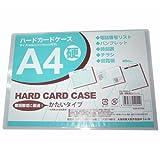 日本パール加工 カードケース カードファイル 硬質A4 ×10個セットAM-2857