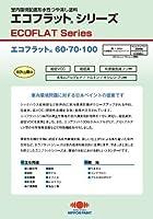 ニッペ エコフラットシリーズ 原色 1液 水性 艶消 (シンカシャレッド 3Kg缶)