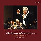 マーラー : 交響曲第5番 / スヴェトラーノフ | NHK交響楽団 [CD] [Live Recording] [日本語帯・解説付]