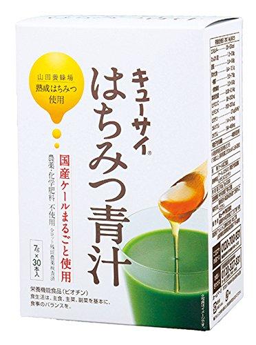 キューサイ はちみつ青汁スティックタイプ/粉末タイプ /210g(7g×30本)