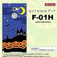 F01H スマホケース arrows Fit F-01H カバー アローズ フィット ハロウィン 青 nk-f01h-402