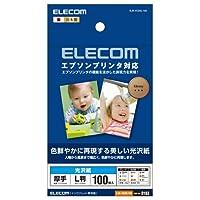 エレコム 写真用紙 L判 100枚 光沢 エプソン用 厚手 0.225mm 日本製 【お探しNo:D183】 EJK-EGNL100