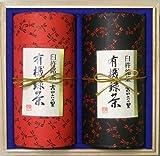 有機緑茶 吉四六の里 詰め合わせ (160g×2) PT-003