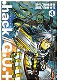 .hack//G.U.+ (4) (角川コミックス・エース (KCA158-4))