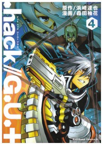 .hack//G.U.+ (4) (角川コミックス・エース (KCA158-4))の詳細を見る