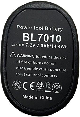 マキタ MAKITA BL7010 2セット 互換バッテリー 7.2V 2.0AH 2000mAh サムスン社セル搭載 互換 マキタバッテリー 工具
