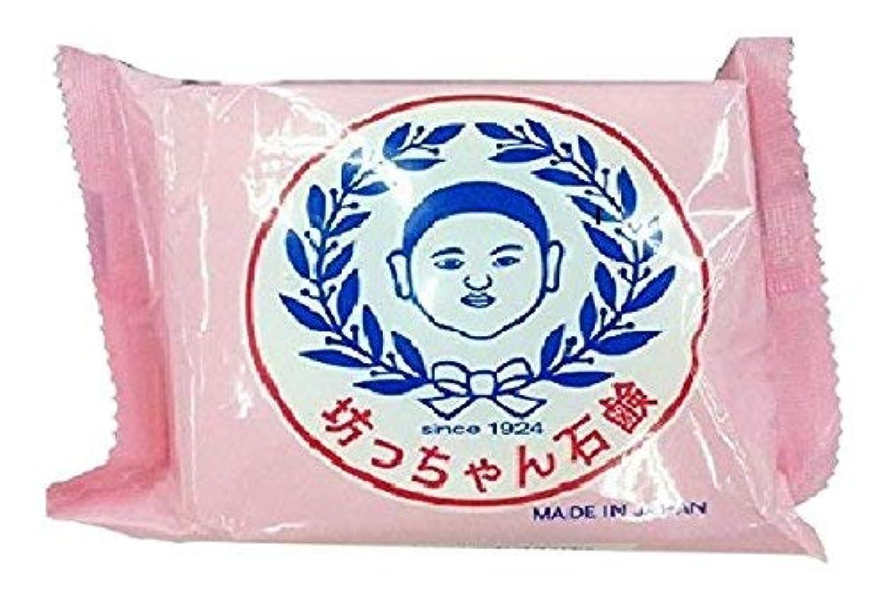 柔らかい刺激すると【まとめ買い】坊っちゃん石鹸 釜出し一番 175g ×4個