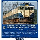 TOMIX Nゲージ 特別企画品 113-2000系 横須賀色・幕張車両センター114編成 セット 4両 97923 鉄道模型 電車