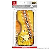 【任天堂ライセンス商品】サンリオキャラクターズ クイックポーチfor Nintendo Switch ポムポムプリン