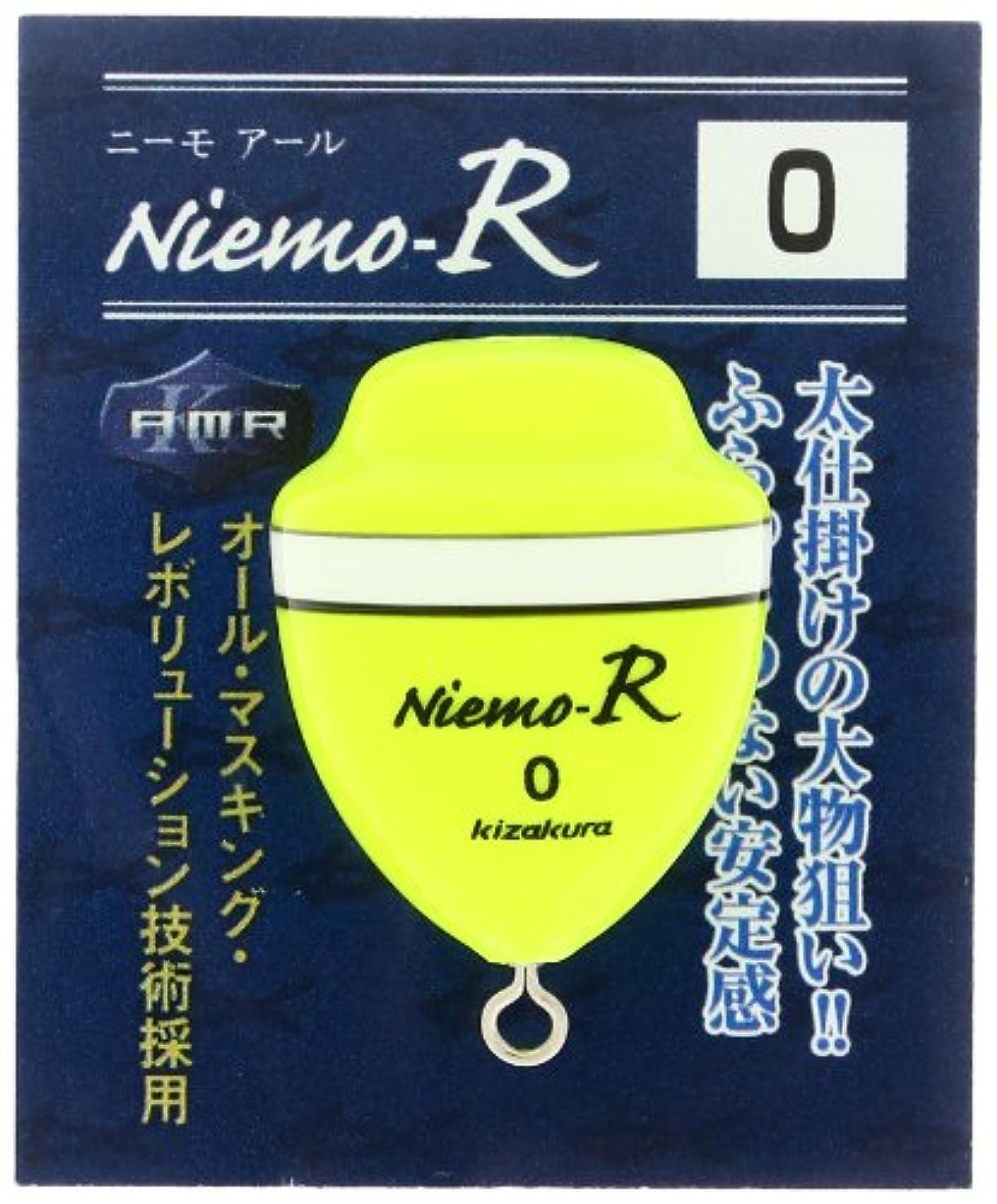 タイル適切なもろいキザクラ(kizakura) Niemo-R 0 ディープイエロー