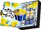 【Amazon.co.jp限定】 父の日ギフト アサヒスーパードライ缶ビールセット4種セット(JS-FA) [ ビール 350ml×12本 ] [ギフトBox入り]